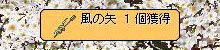 f0123883_20253041.jpg