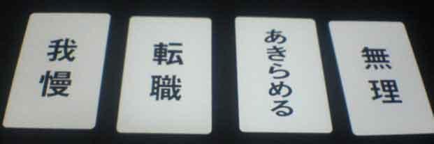 b0028685_8115489.jpg