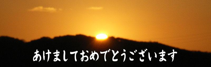 f0032891_855347.jpg