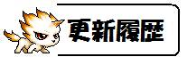 f0099291_19453743.jpg