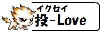 f0099291_19542777.jpg