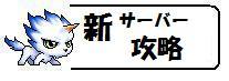 f0099291_195698.jpg