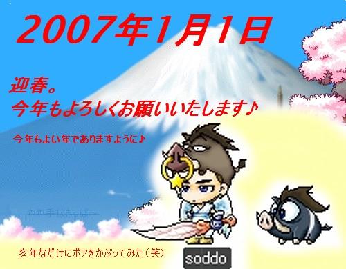 b0085193_2472713.jpg