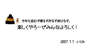 a0088394_1811.jpg
