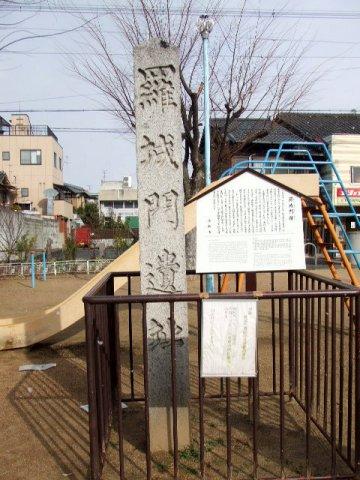 f0120102_1002253.jpg