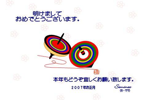 c0051105_8304970.jpg