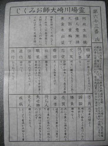 b0077608_2012213.jpg