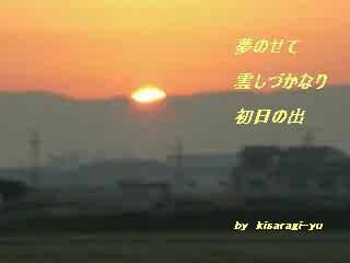f0083610_1523377.jpg