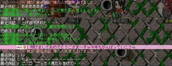 d0052411_5122779.jpg