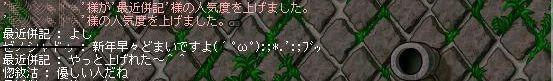 d0052411_5123988.jpg