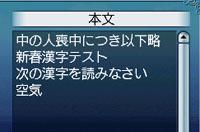 b0072412_21372885.jpg