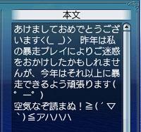 b0072412_2137480.jpg