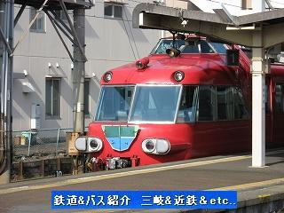 VOL,430   初詣/名鉄画像_e0040714_22343133.jpg