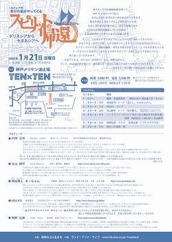 f0094126_16471094.jpg
