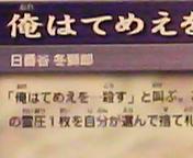 b0078932_23414984.jpg