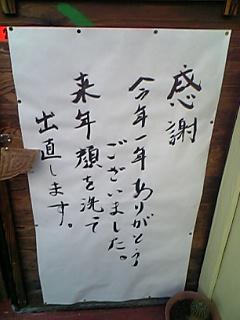 f0062135_0595349.jpg