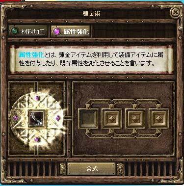 d0078044_117171.jpg