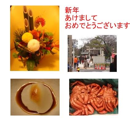 f0087044_1620201.jpg