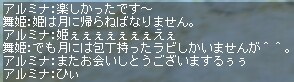 b0023445_22455776.jpg