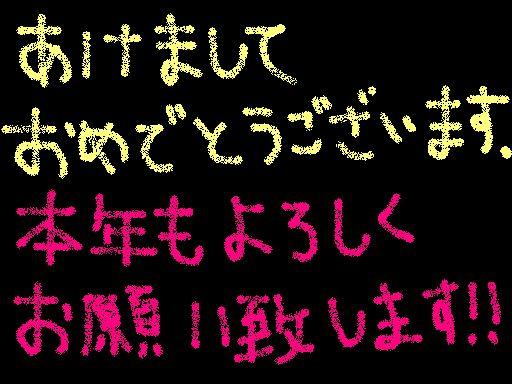 f0046259_1221536.jpg