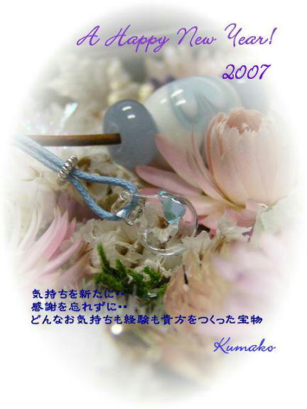 f0074659_7362695.jpg