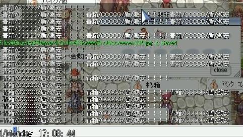 f0122559_17584010.jpg