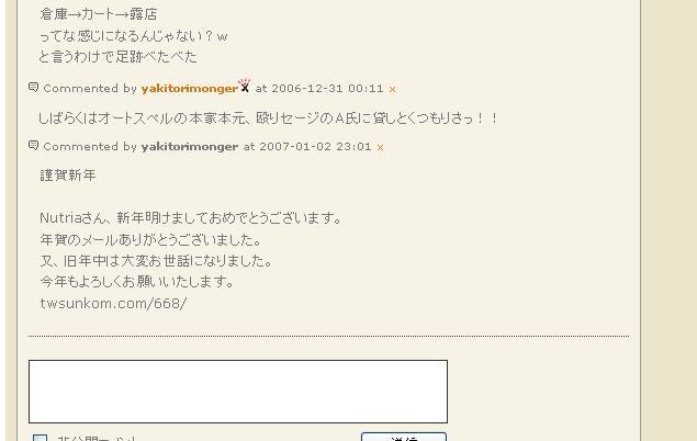 f0122559_23172362.jpg