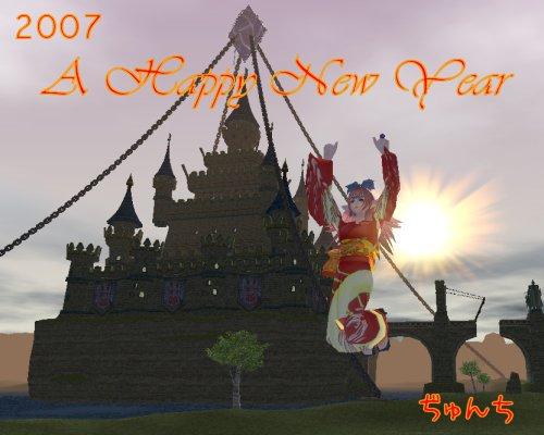 Happy New Year♪_d0023063_1730967.jpg