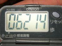 f0123576_18281932.jpg