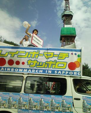 札幌レインボーマーチに参加をしてきました。_f0121982_2332074.jpg
