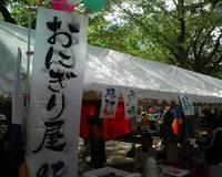 札幌レインボーマーチに参加をしてきました。_f0121982_23342587.jpg