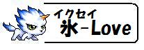 f0099291_15141993.jpg