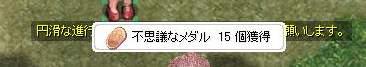 c0017692_3122110.jpg