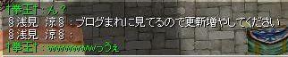 e0096402_6123888.jpg