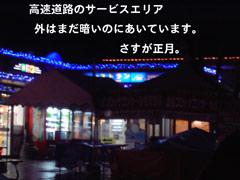 c0052304_16494468.jpg