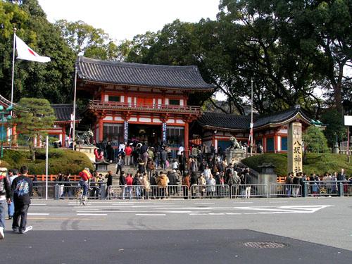 八坂神社 かるた始め_e0048413_1950128.jpg