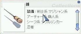 f0058016_18105366.jpg
