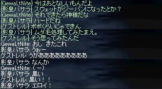 d0101027_17283040.jpg