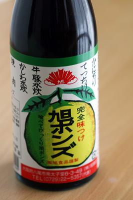 札幌で見つけた「旭ポンズ」_c0024729_18222691.jpg