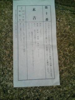 f0126330_20582141.jpg