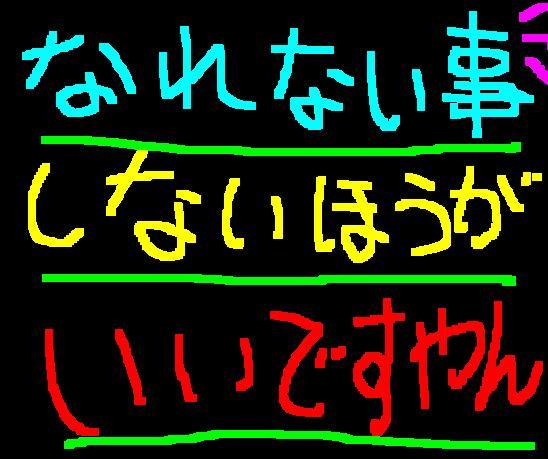 f0056935_224615.jpg