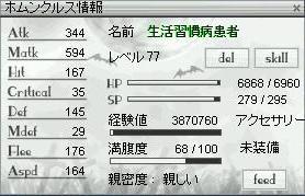 e0057736_10134064.jpg