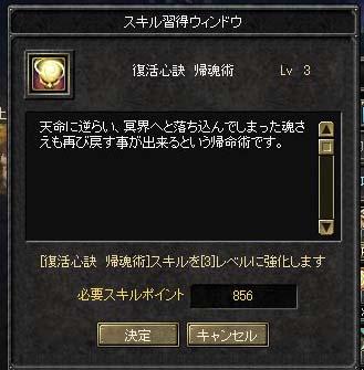 d0078044_2236382.jpg