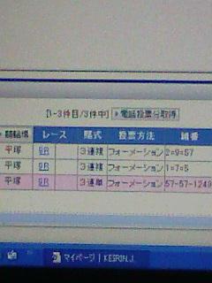 f0060144_18302762.jpg