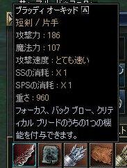 d0080448_8321391.jpg
