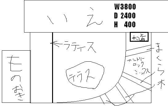 f0119759_2223265.jpg