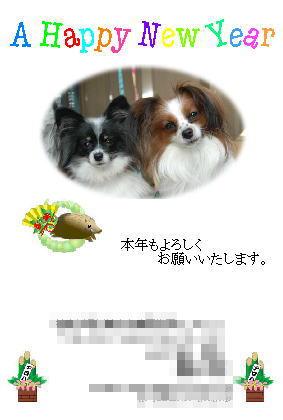 b0032962_1515301.jpg