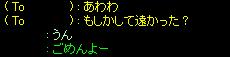 d0083165_1551439.jpg