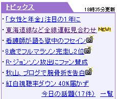 c0048467_257419.jpg