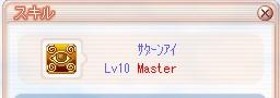 f0122471_10502155.jpg
